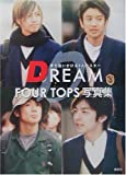 DREAM FOUR TOPS写真集