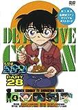 名探偵コナン PART28 Vol.4 [DVD]