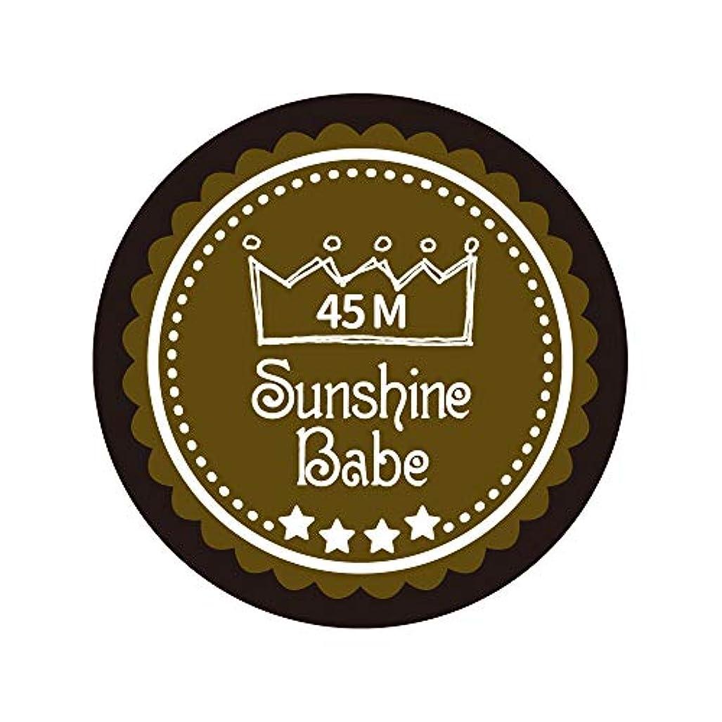 上向き抑圧者背が高いSunshine Babe カラージェル 45M マティーニオリーブ 2.7g UV/LED対応