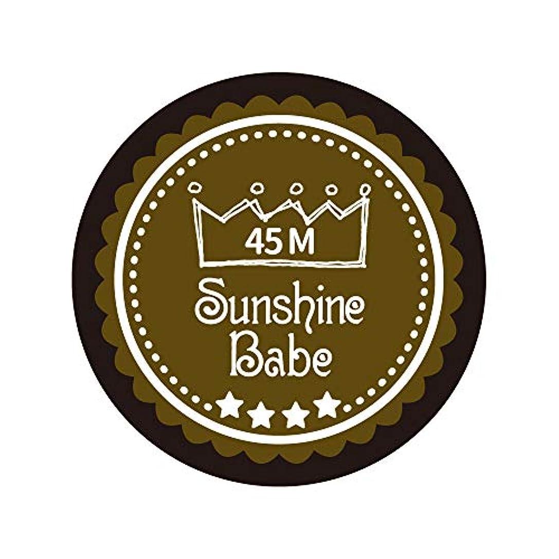 徐々に一般火星Sunshine Babe カラージェル 45M マティーニオリーブ 4g UV/LED対応