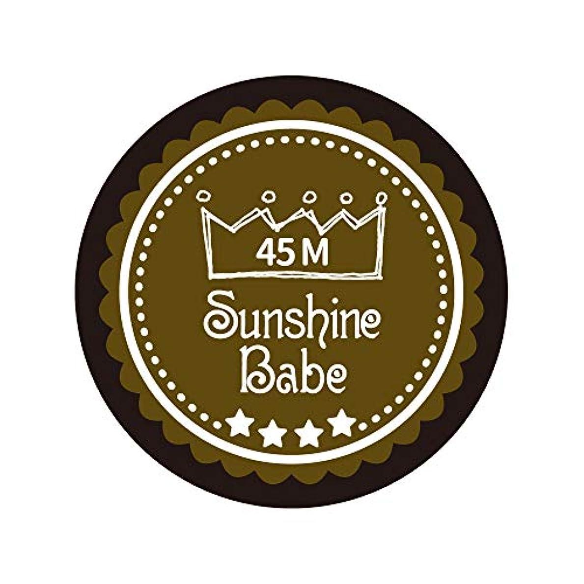 ひらめき日曜日衝突Sunshine Babe カラージェル 45M マティーニオリーブ 4g UV/LED対応
