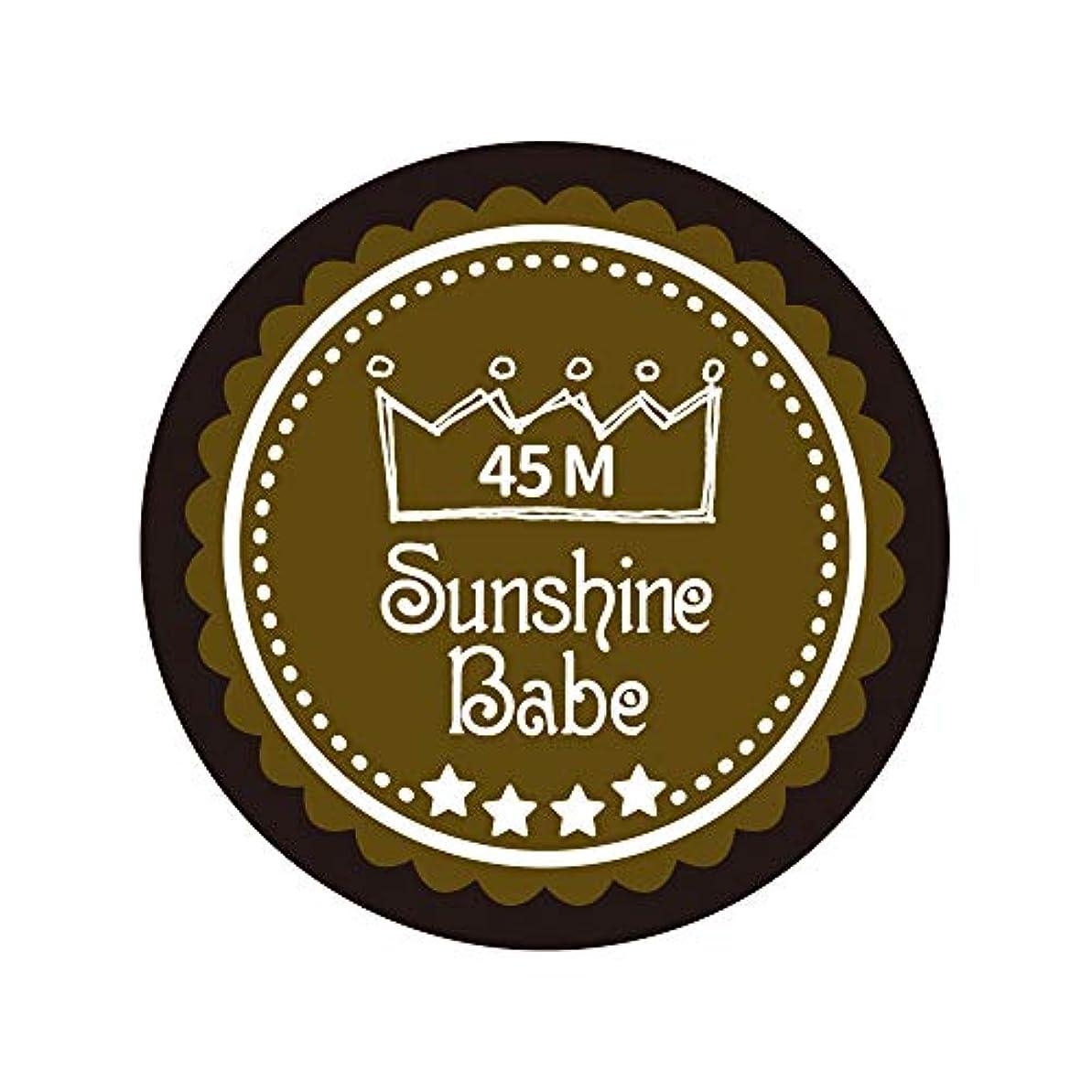 宙返り流星柔らかさSunshine Babe カラージェル 45M マティーニオリーブ 4g UV/LED対応