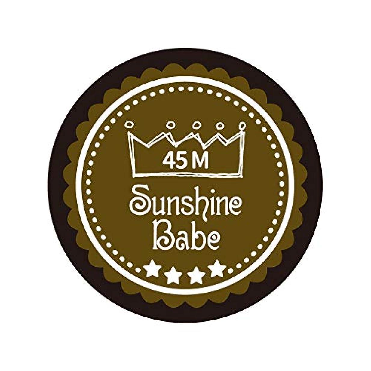 企業装置攻撃Sunshine Babe カラージェル 45M マティーニオリーブ 4g UV/LED対応