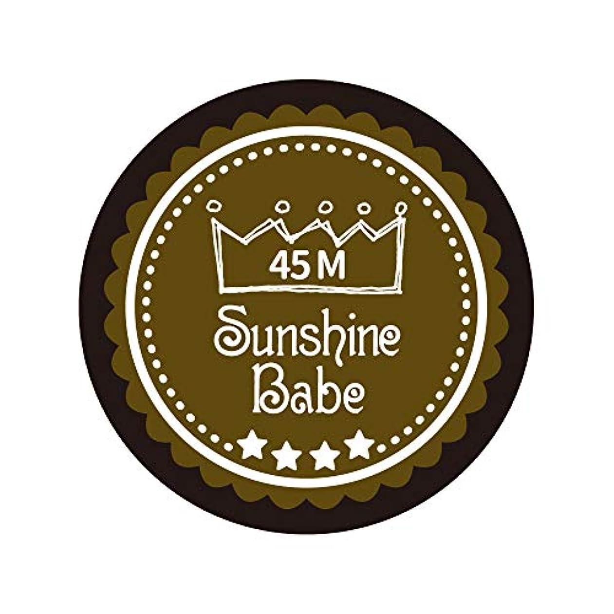 豊かにする会員進化Sunshine Babe カラージェル 45M マティーニオリーブ 4g UV/LED対応