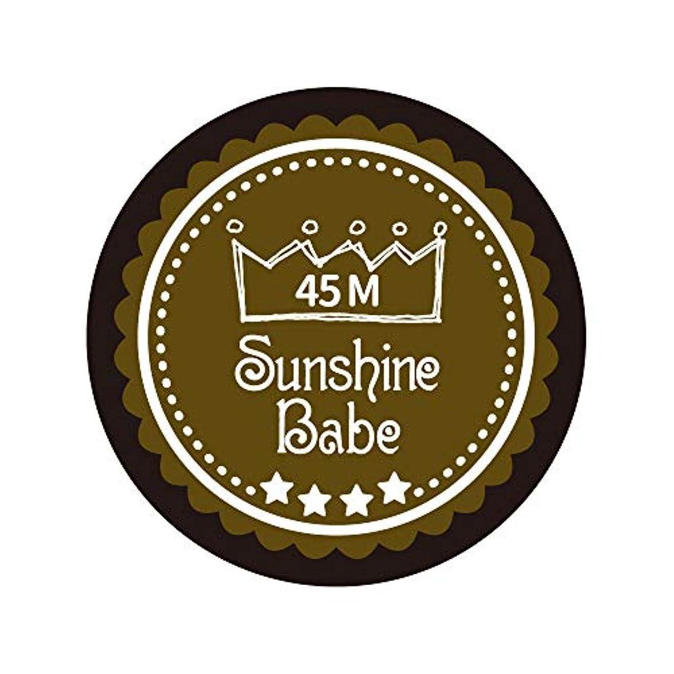 ポイントオーバーラン説明的Sunshine Babe カラージェル 45M マティーニオリーブ 4g UV/LED対応