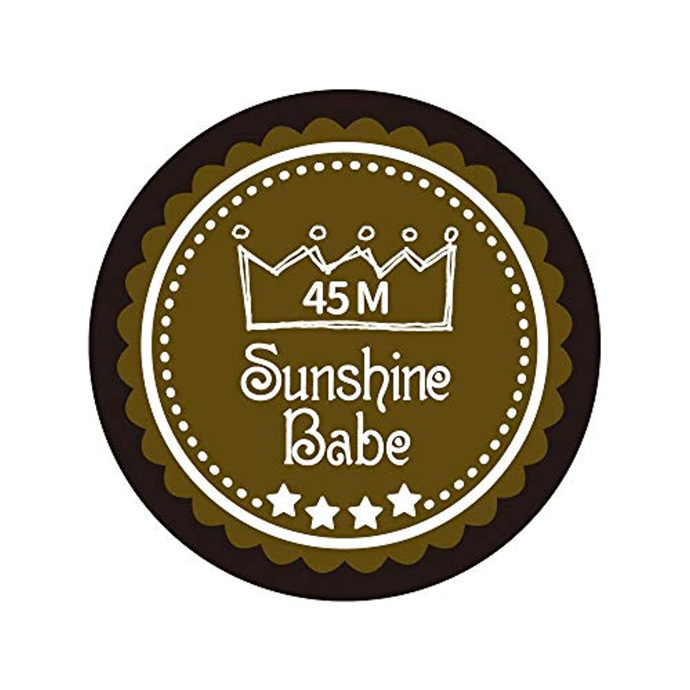 Sunshine Babe カラージェル 45M マティーニオリーブ 4g UV/LED対応