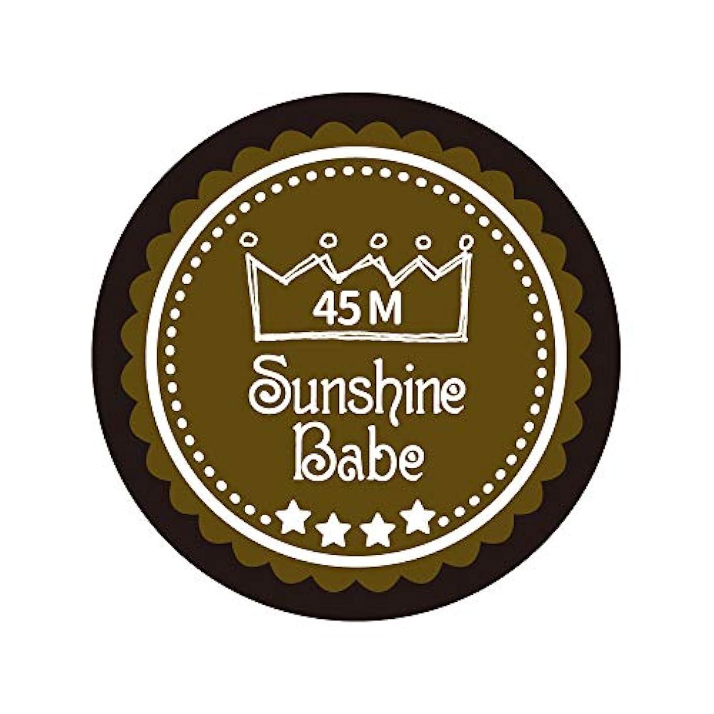 囲まれた資源ガムSunshine Babe カラージェル 45M マティーニオリーブ 2.7g UV/LED対応