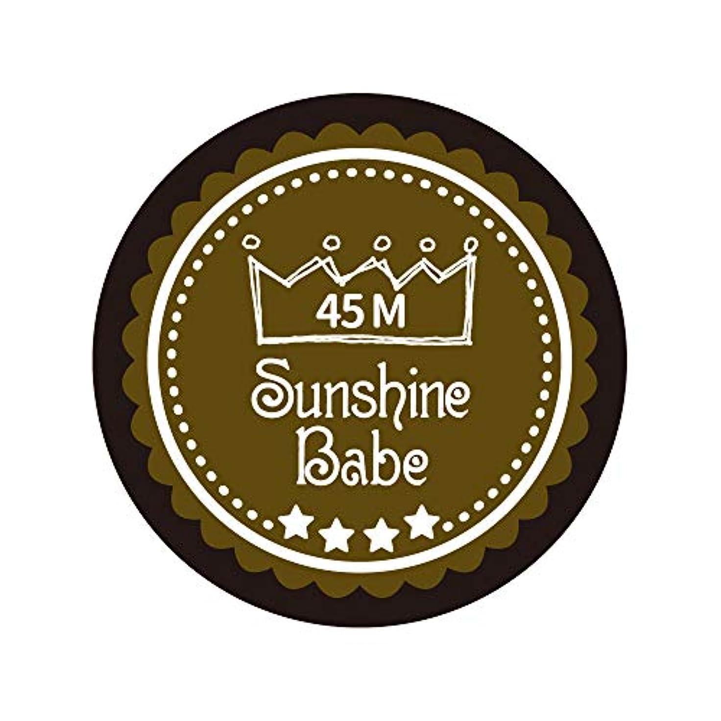 背の高いシェードオーバーフローSunshine Babe カラージェル 45M マティーニオリーブ 2.7g UV/LED対応