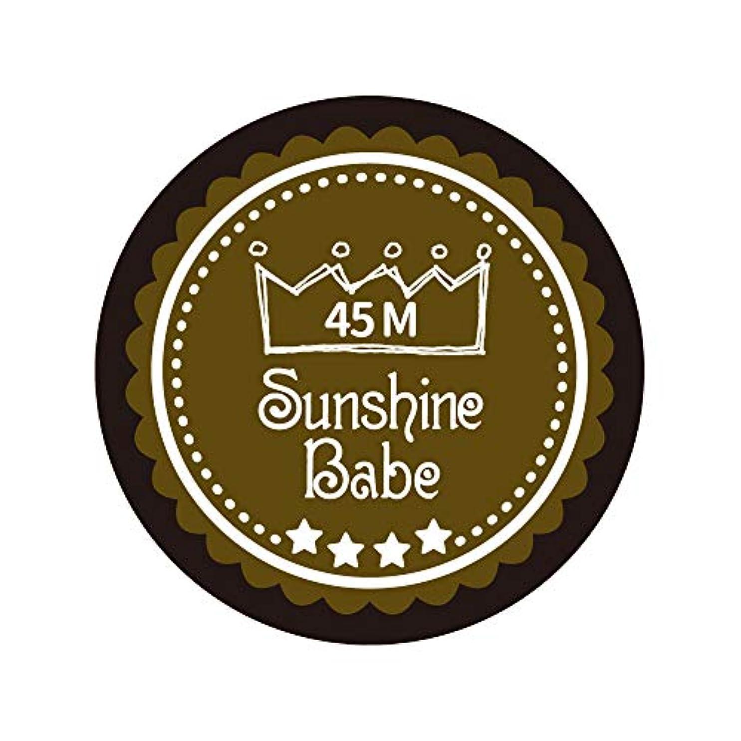 同一の癒す教育者Sunshine Babe カラージェル 45M マティーニオリーブ 4g UV/LED対応