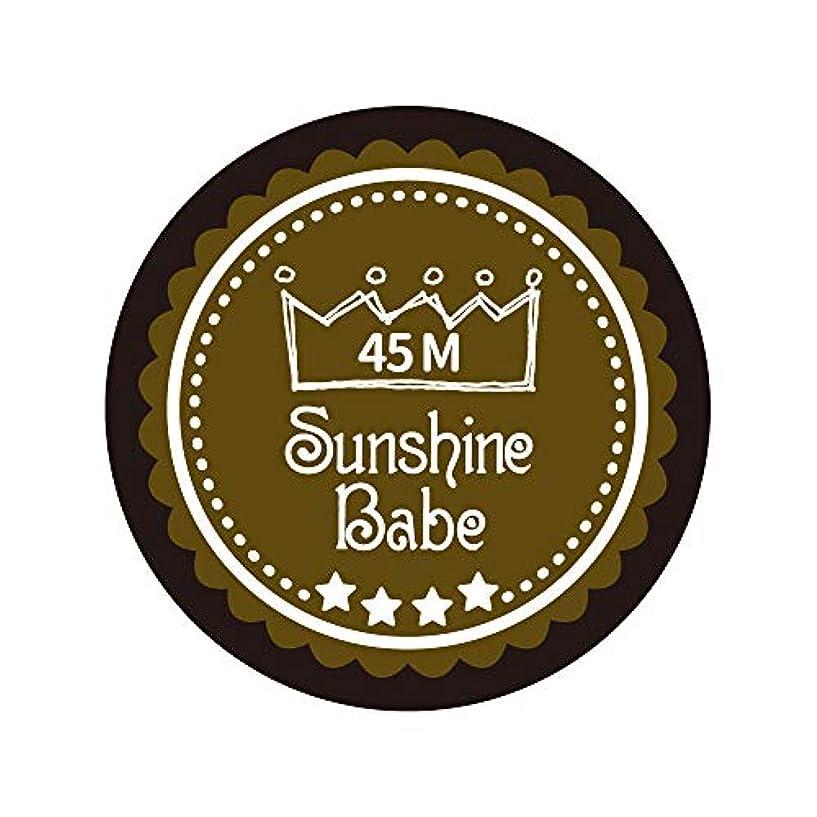気球リーズスポンジSunshine Babe カラージェル 45M マティーニオリーブ 4g UV/LED対応
