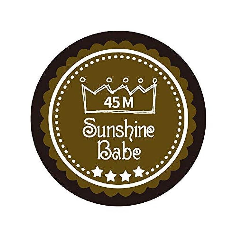 粘り強いイディオム不合格Sunshine Babe カラージェル 45M マティーニオリーブ 4g UV/LED対応