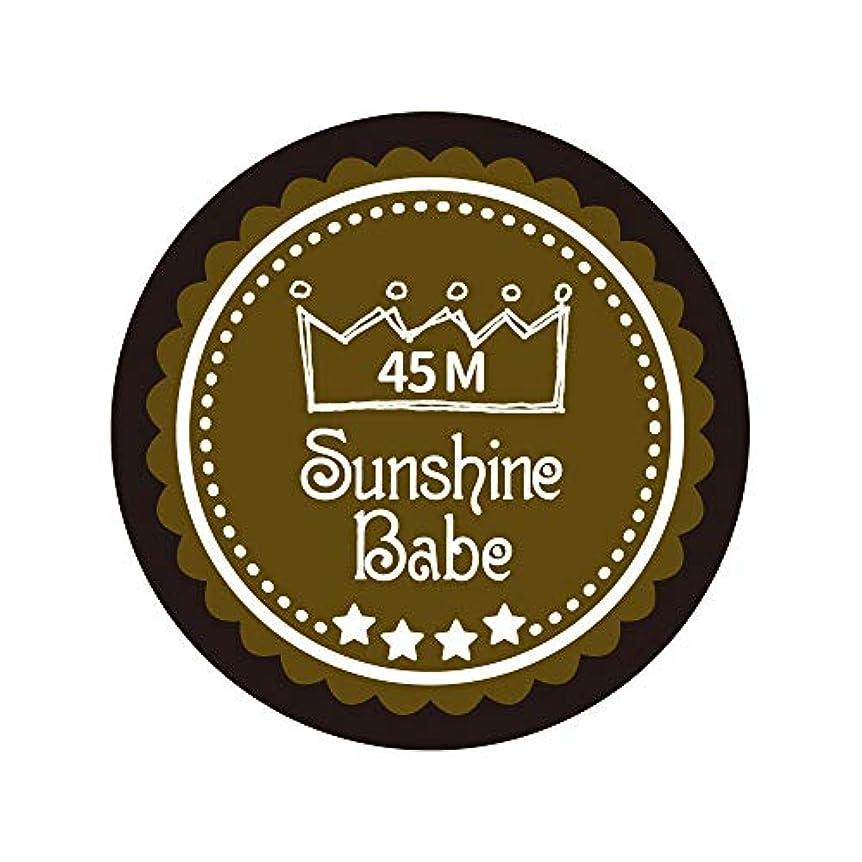 砂漠熱意死ぬSunshine Babe カラージェル 45M マティーニオリーブ 2.7g UV/LED対応