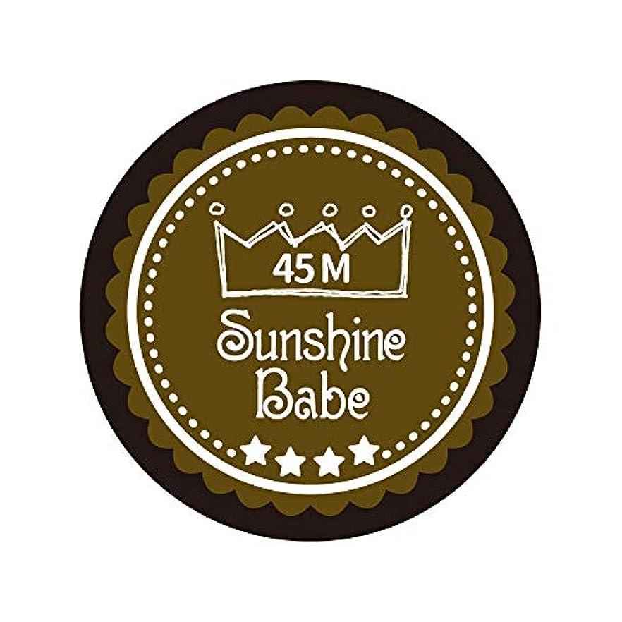 病んでいるペンフレンド境界Sunshine Babe カラージェル 45M マティーニオリーブ 2.7g UV/LED対応