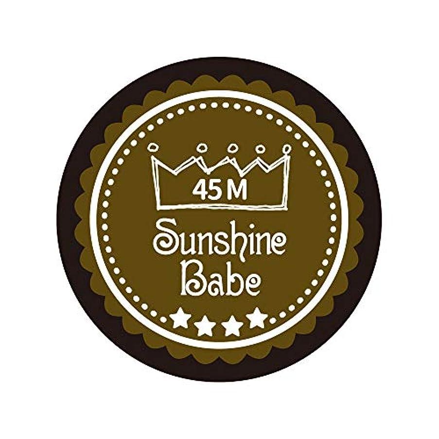 乗算金銭的捨てるSunshine Babe カラージェル 45M マティーニオリーブ 4g UV/LED対応