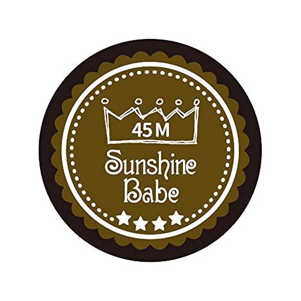 絶望兵隊シェルターSunshine Babe カラージェル 45M マティーニオリーブ 2.7g UV/LED対応