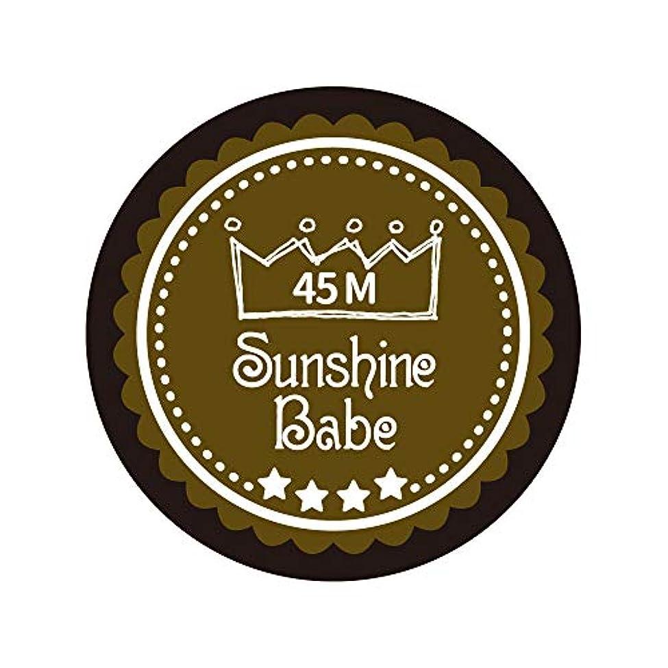 バイアス骨本物のSunshine Babe カラージェル 45M マティーニオリーブ 4g UV/LED対応