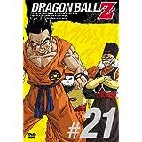 DRAGON BALL Z 第21巻 [DVD]