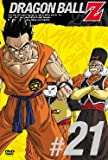 DRAGON BALL Z #21[DVD]