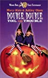 Double Double Toil & Trouble [VHS] [Import]