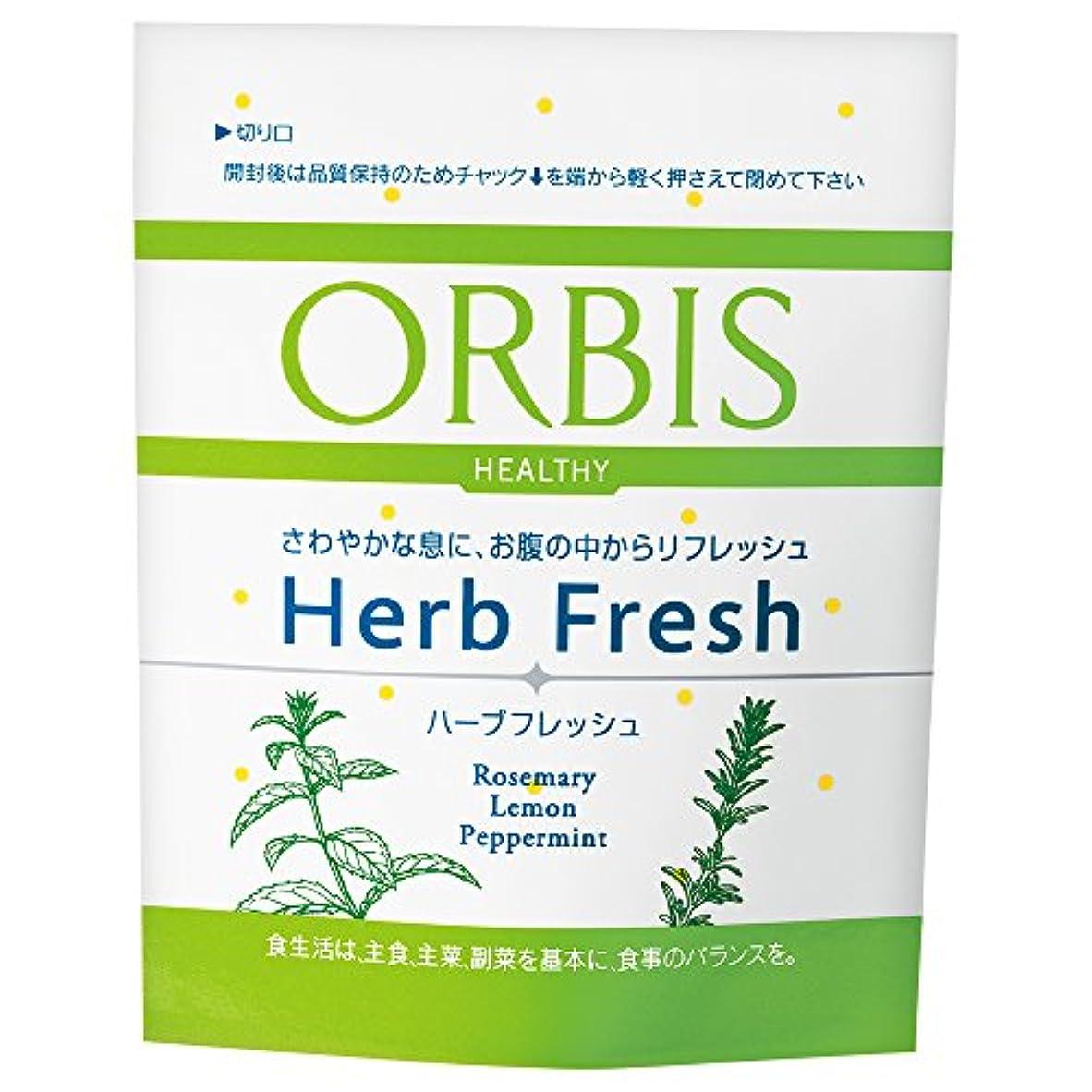 任命するトリップ別れるオルビス(ORBIS) ハーブフレッシュ レギュラー 10~30日分(240mg×30粒) ◎エチケットサプリメント◎