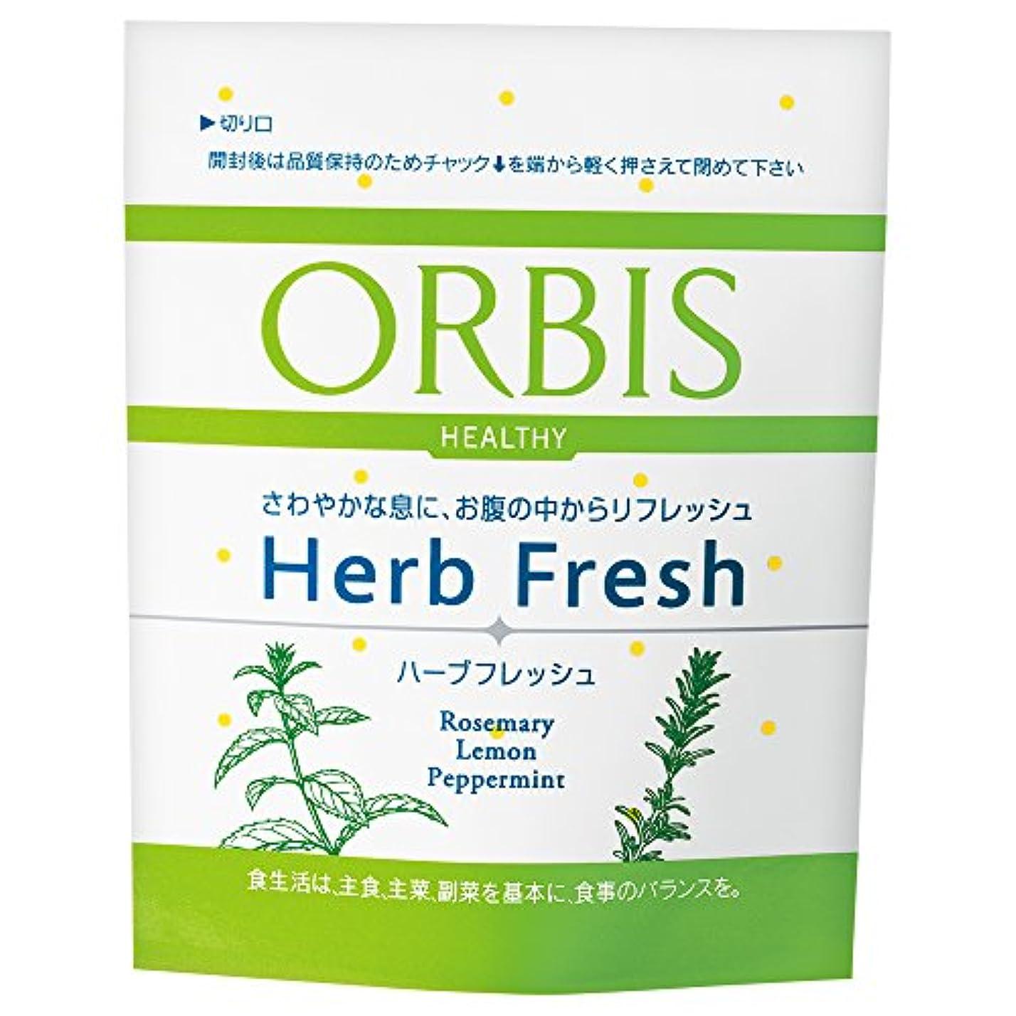 フルーティーアクロバットふざけたオルビス(ORBIS) ハーブフレッシュ レギュラー 10~30日分(240mg×30粒) ◎エチケットサプリメント◎