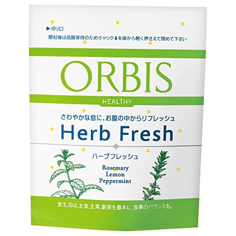 建てる開拓者サッカーオルビス(ORBIS) ハーブフレッシュ レギュラー 10~30日分(240mg×30粒) ◎エチケットサプリメント◎