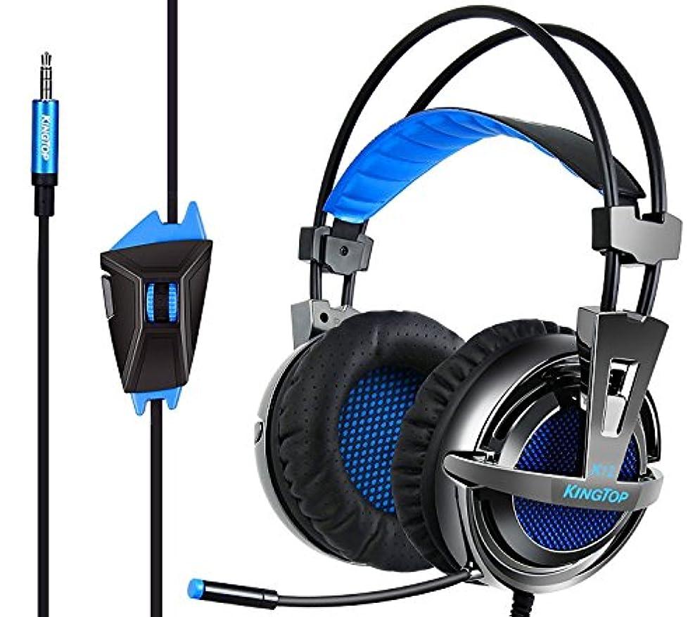 ベールアシスタント気配りのあるゲーミングヘッドセット PS4 超軽量 KINGTOP K12 ゲーミングヘッドフォン 大音量 高音質 プレイステーション4 ヘッドホン 電気メッキ材料採用 マルチ機能付き ノイズキャンセリングの高集音性マイク付 プレイステーション4/デスクトップPC/ノートパソコン/MacBook/タブレット/スマートホンに対応 13ヶ月の安心保証