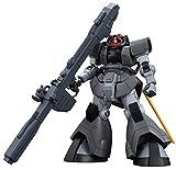 ガンプラ HG 機動戦士ガンダム THE ORIGIN MSD ドム試作実験機 1/144スケール 色分け済みプラモデル