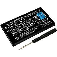 【増量使用時間14%アップ】 NINTENDO 任天堂 SPR-003 互換 バッテリー 3DS LL 対応 【ロワジャ…