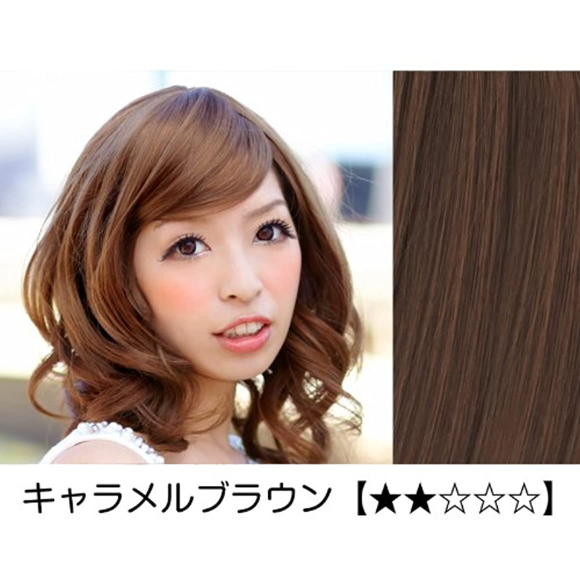 Fille Magique 前髪横分け×キャラメルブラウン
