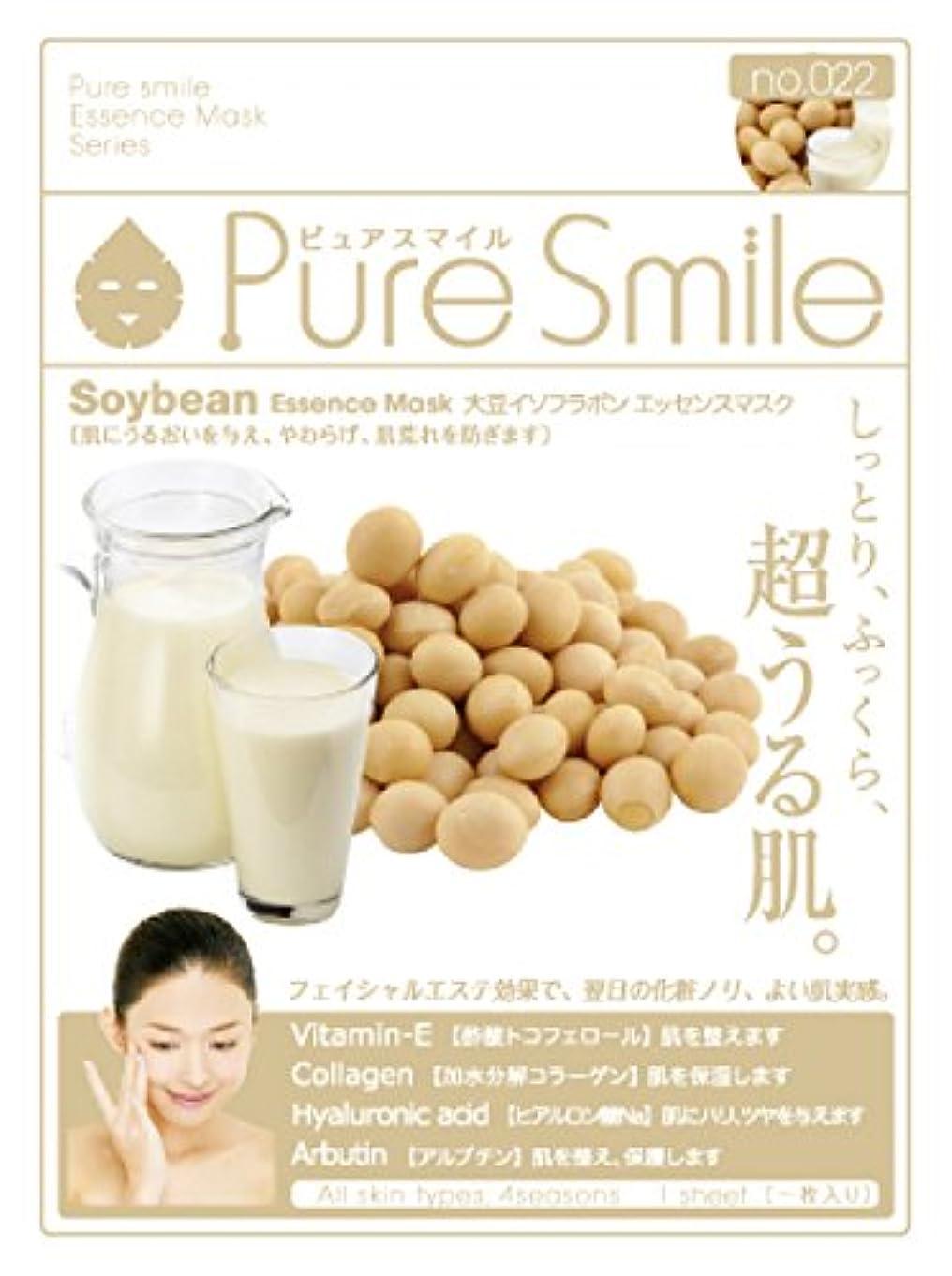 アウター凍ったマルコポーロPure Smile エッセンスマスク 大豆イソフラボン 23ml?30枚