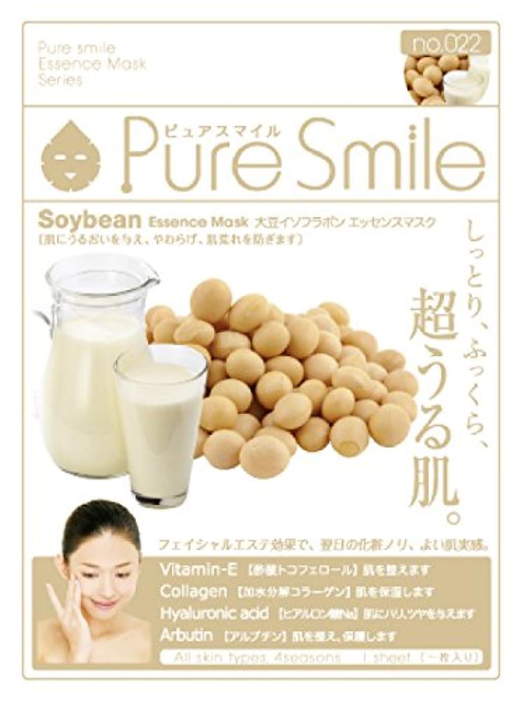 手を差し伸べるスーパーマーケット金曜日Pure Smile エッセンスマスク 大豆イソフラボン 23ml?30枚