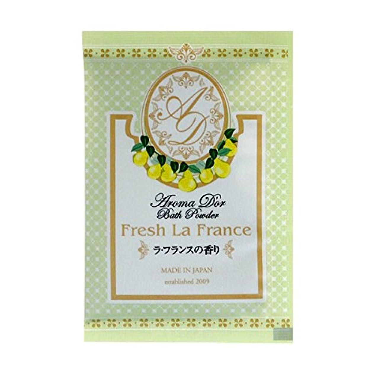 フルーツ野菜フィードオン大邸宅入浴剤 アロマドールバスパウダー 「ラ?フランスの香り」30個