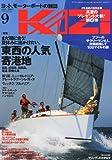 KAZI (カジ) 2011年 09月号 [雑誌] 画像