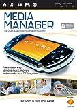 PSP Media Manager 2.5 (輸入版)