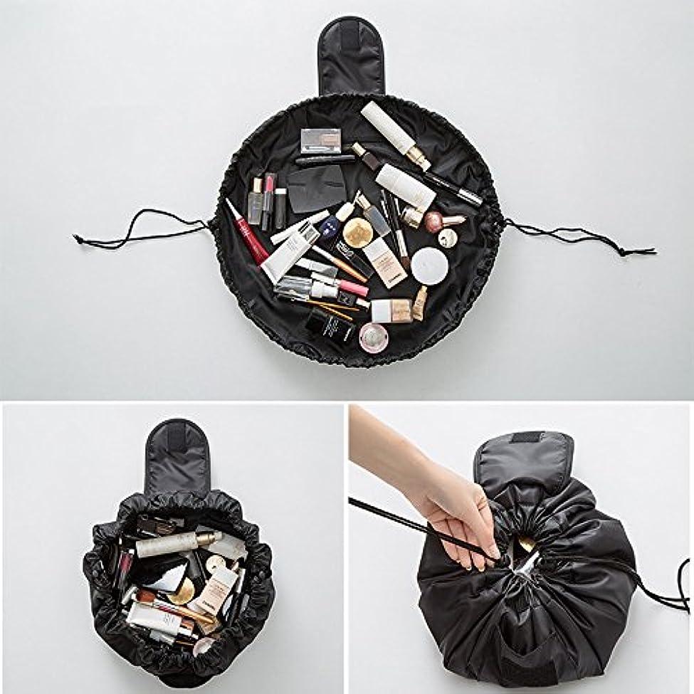 批評テクスチャーにじみ出る旅行メイクバッグ YOKINO 旅行化粧バッグ メイク収納バッグ 化粧ポーチ 大容量 巾着 マジックふろしきポーチ 風