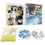 3月のライオン【後編】 Blu-ray 豪華版