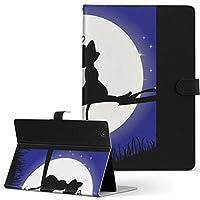 igcase Qua tab PX au LGエレクトロニクス Quatab LGT31 タブレット 手帳型 タブレットケース タブレットカバー カバー レザー ケース 手帳タイプ フリップ ダイアリー 二つ折り 直接貼り付けタイプ 000055 アニマル 猫 月 かわいい