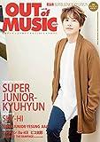 MUSIQ? SPECIAL OUT of MUSIC (ミュージッキュースペシャル アウトオブミュージック) Vol.49 2017年 03月号
