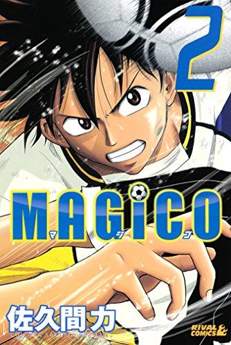 MAGiCO(2) (月刊少年ライバルコミックス)
