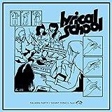 パジャマパーティー/シャープペンシル feat. SUSHIBOYS(7インチ・アナログ) [Analog]