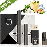 【新登場】プルームテック 互換 電子タバコ スターターキット 280mAh 大容量 バッテリー 45分急速充電 50パフお知らせ機能付き(バニラカスタードクリーム)