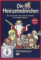 Die Heinzelmannchen [DVD] [Import]