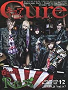 Cure(キュア) 2015年 12 月号 [雑誌]()