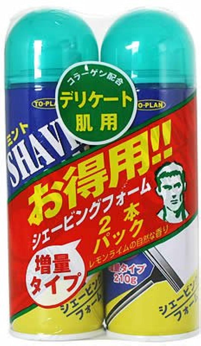 朝の体操をする豆腐空白TO-PLAN(トプラン) シェービングフォーム 210g*2本
