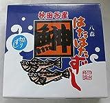 鈴木水産 はたはた寿司 切り 300g