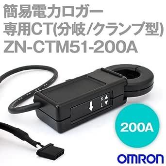 オムロン(OMRON) ZN-CTM51-200A