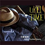 UKE!TIME