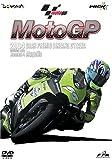 2004MotoGP [Round4 イタリアGP] [DVD]