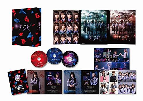 【Amazon.co.jp限定】舞台「ザンビ」 Blu-ray BOX (舞台稽古場写真ポストカード2枚組(amazon ver.)付)